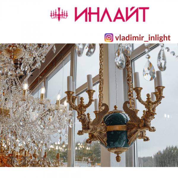 Создать неповторимую атмосферу в вашем доме поможет сеть магазинов света и декора «ИНЛАЙТ»